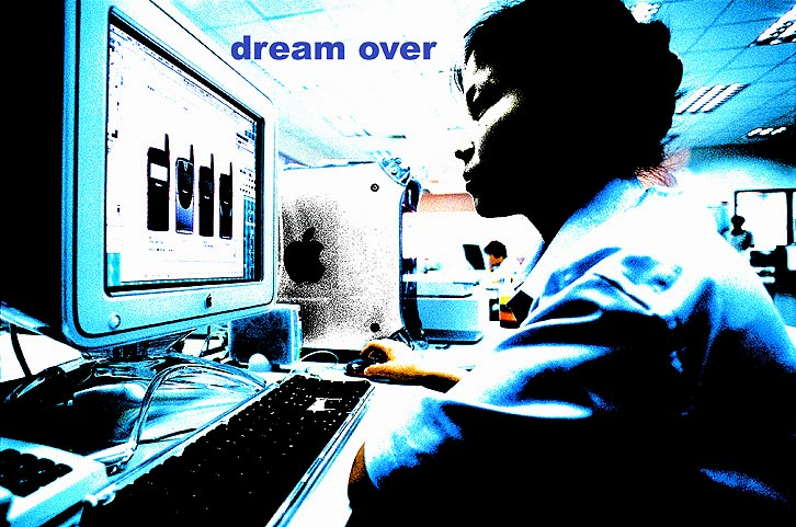 Dream over > 26 x 39 inch > ©2005
